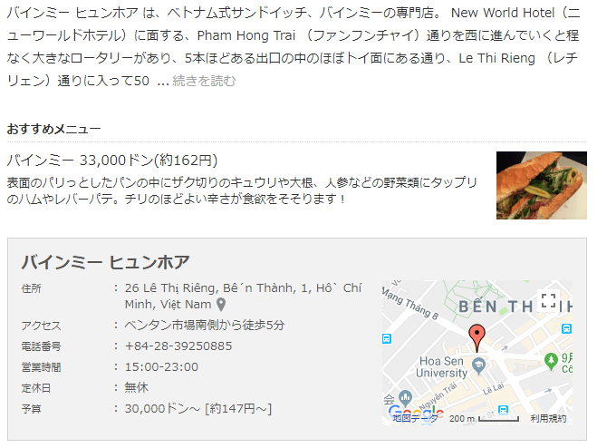 f:id:tokozo123:20181004215635p:plain