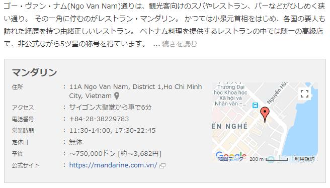 f:id:tokozo123:20181004222009p:plain