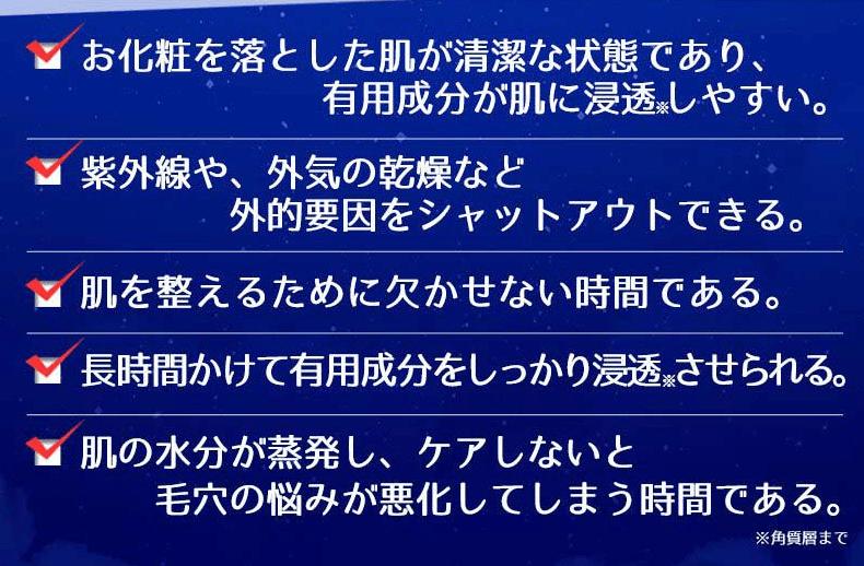 f:id:tokozo123:20181105231738p:plain