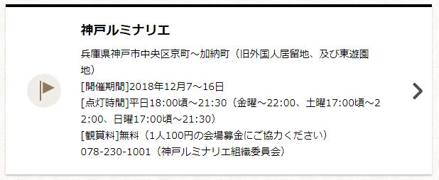 f:id:tokozo123:20181121235125p:plain