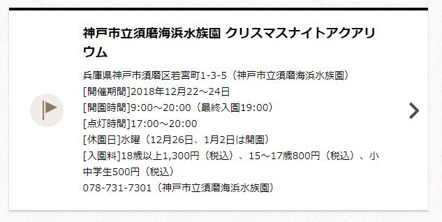 f:id:tokozo123:20181122224640p:plain