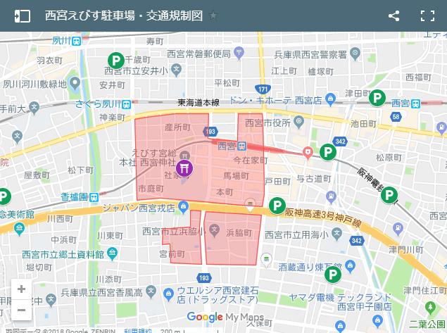 f:id:tokozo123:20181231171343p:plain