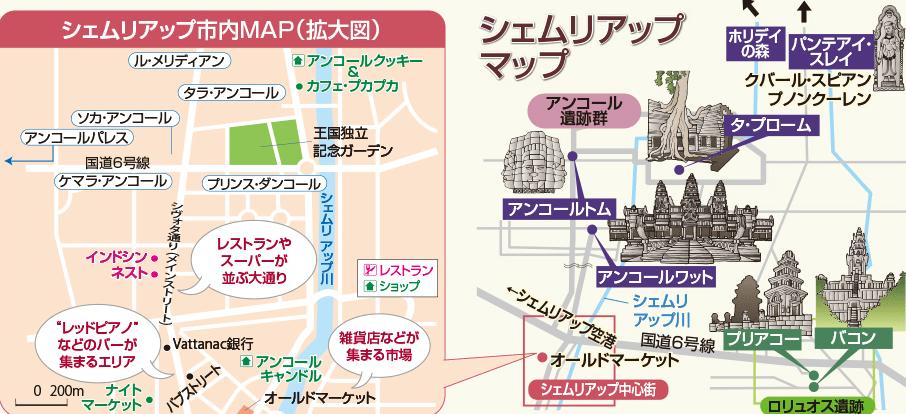 f:id:tokozo123:20190102211553p:plain