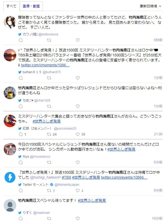 f:id:tokozo123:20190119233210p:plain