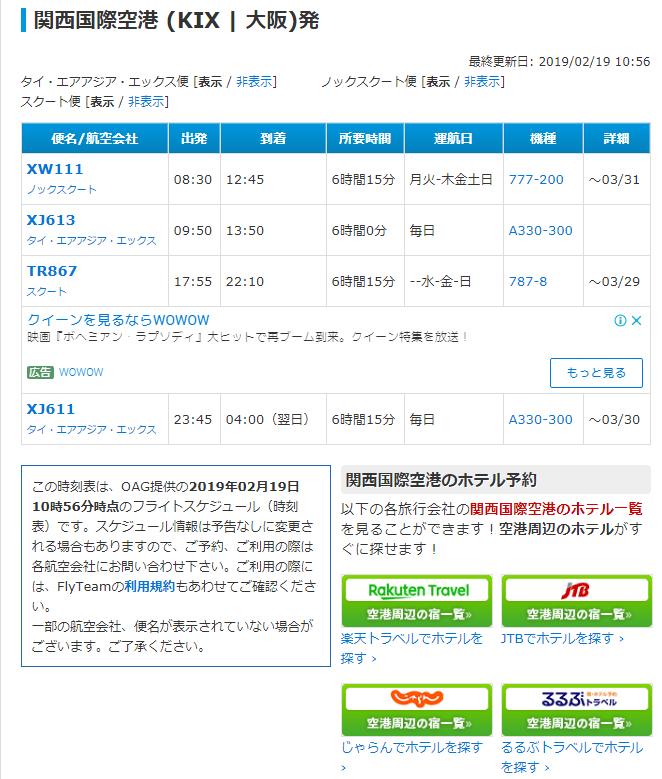 f:id:tokozo123:20190306213250p:plain