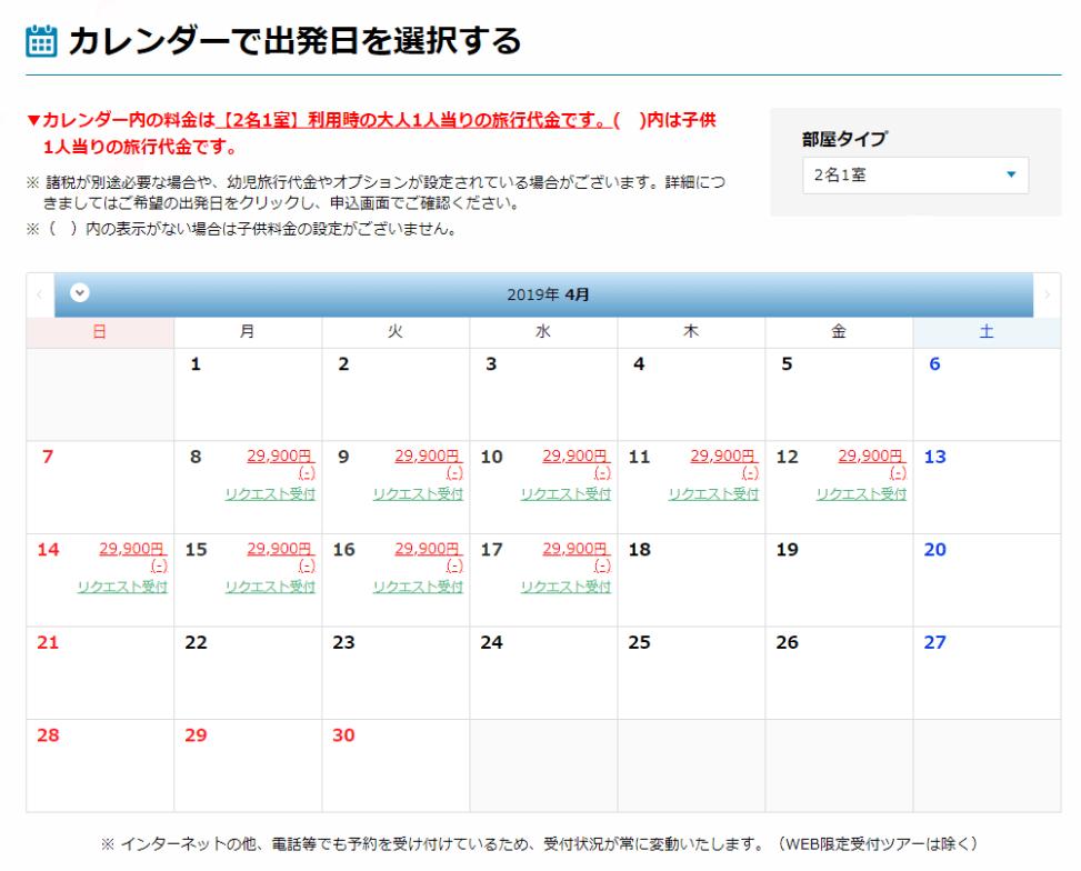 f:id:tokozo123:20190309192505p:plain