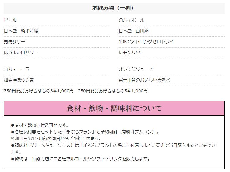 f:id:tokozo123:20190312051952p:plain