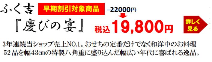 f:id:tokozo123:20190927201119p:plain