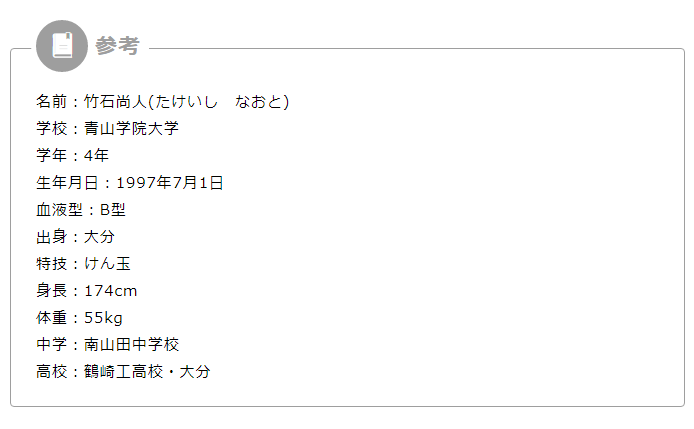 f:id:tokozo123:20191006214807p:plain