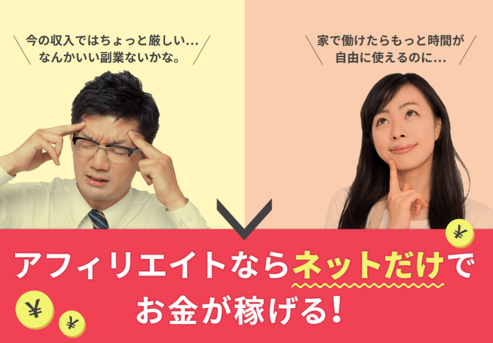 f:id:tokozo123:20191117001106p:plain
