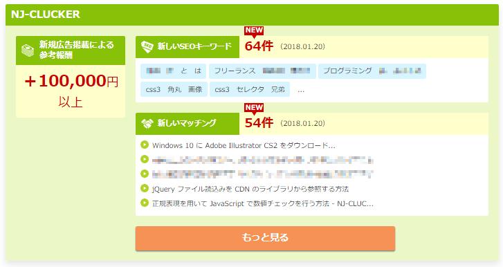 f:id:tokozo123:20191117161430p:plain