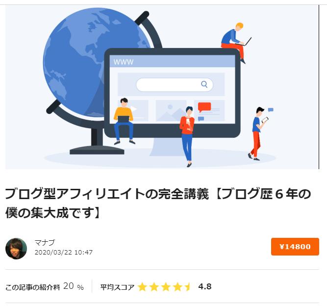f:id:tokozo123:20200404201912p:plain