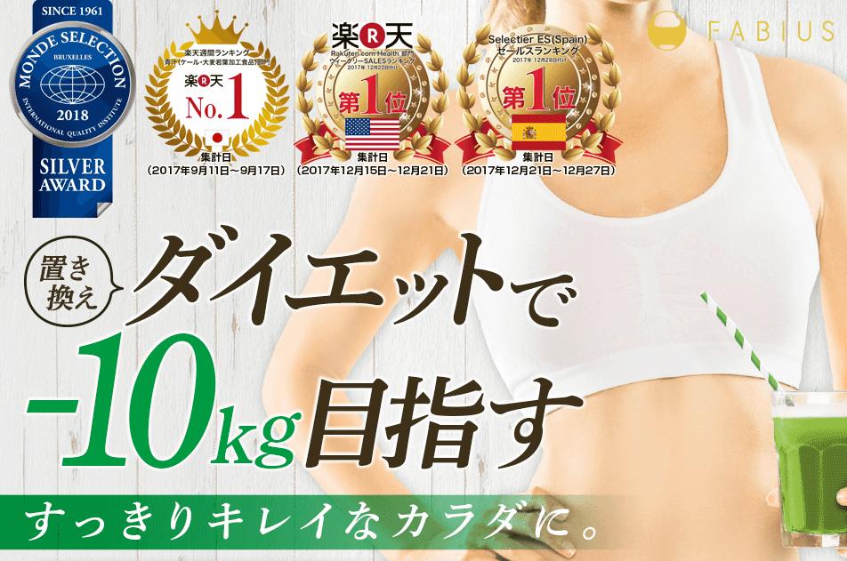 f:id:tokozo123:20200524203132p:plain