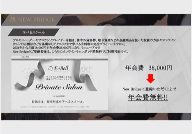 f:id:tokozo123:20201219193848p:plain