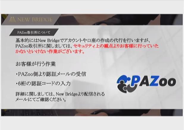f:id:tokozo123:20201219193956p:plain