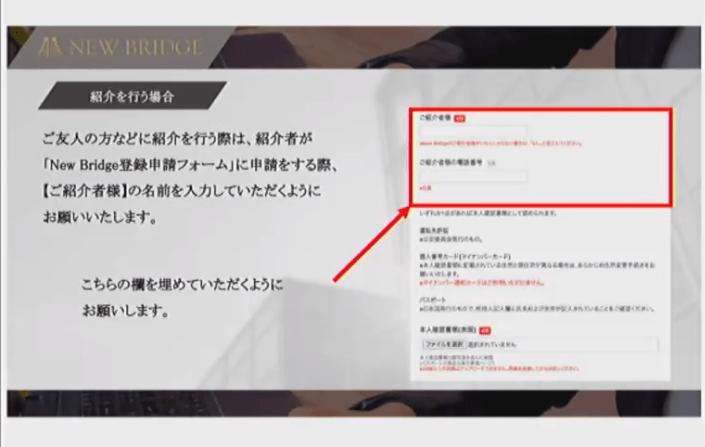 f:id:tokozo123:20210112213417p:plain