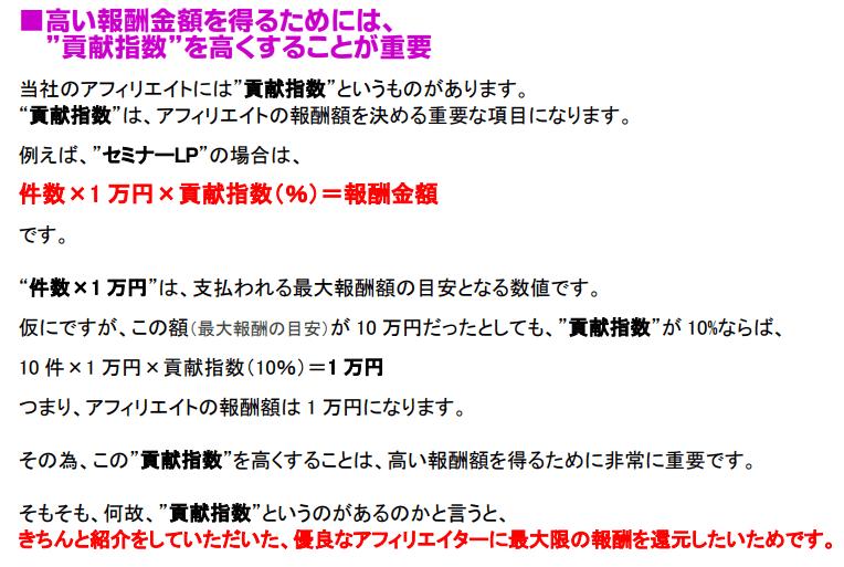 f:id:tokozo123:20210115200656p:plain