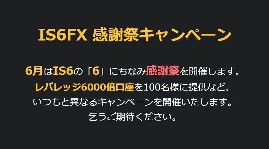 f:id:tokozo123:20210529162939p:plain