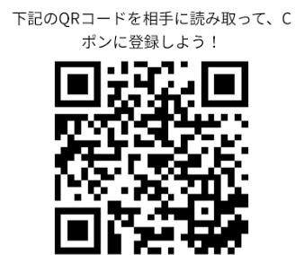 f:id:tokozo123:20210928162013p:plain
