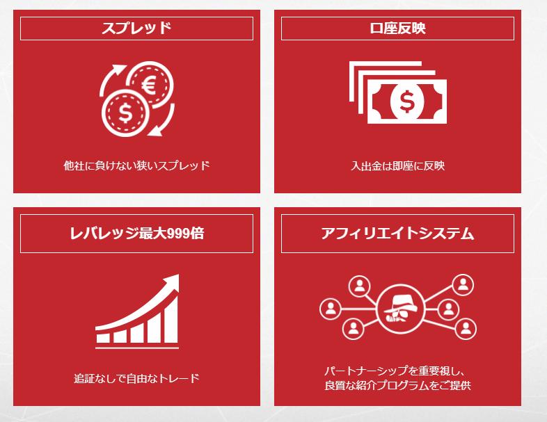 f:id:tokozo123:20211010174939p:plain