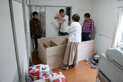 f:id:tokyokenji-teacher:20180415100701j:plain