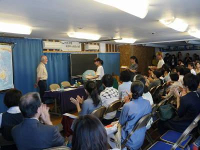 f:id:tokyokenji-teacher:20180602113059j:plain