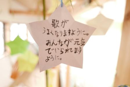 f:id:tokyokenji-teacher:20180707161205j:plain