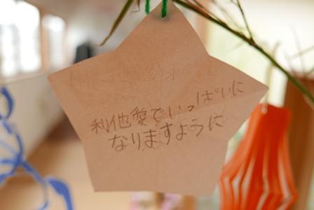 f:id:tokyokenji-teacher:20180707161234j:plain