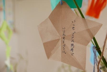f:id:tokyokenji-teacher:20180707162400j:plain