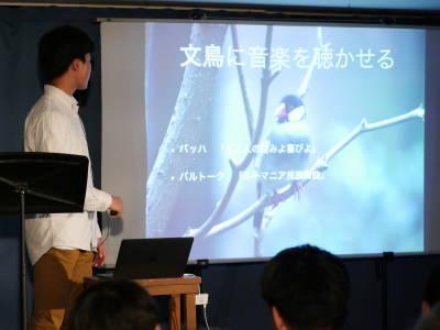 f:id:tokyokenji-teacher:20180714173225j:plain