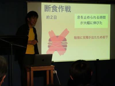 f:id:tokyokenji-teacher:20180714173236j:plain