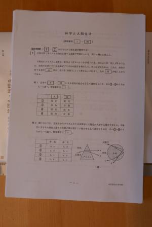 f:id:tokyokenji-teacher:20180728165649j:plain