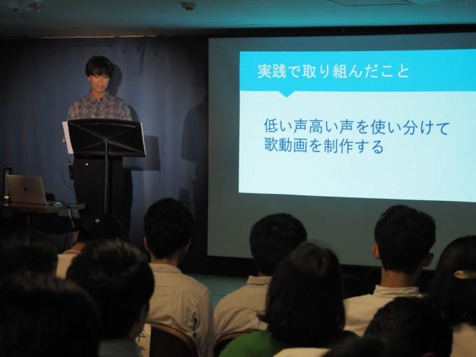 f:id:tokyokenji-teacher:20190713210742j:plain