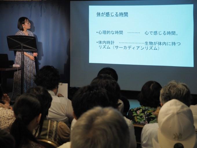 f:id:tokyokenji-teacher:20190714190256j:plain