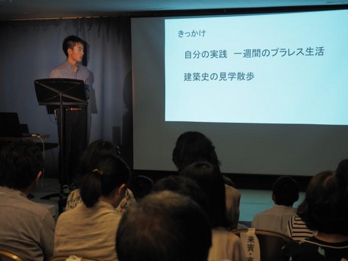 f:id:tokyokenji-teacher:20190715191443j:plain