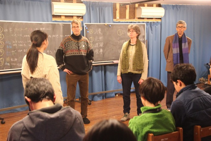 f:id:tokyokenji-teacher:20200207184545j:plain