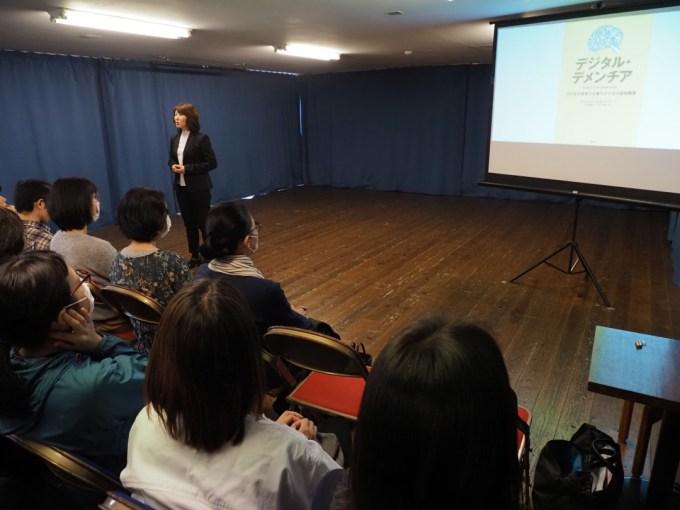 f:id:tokyokenji-teacher:20200224120113j:plain
