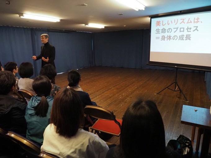 f:id:tokyokenji-teacher:20200224120136j:plain