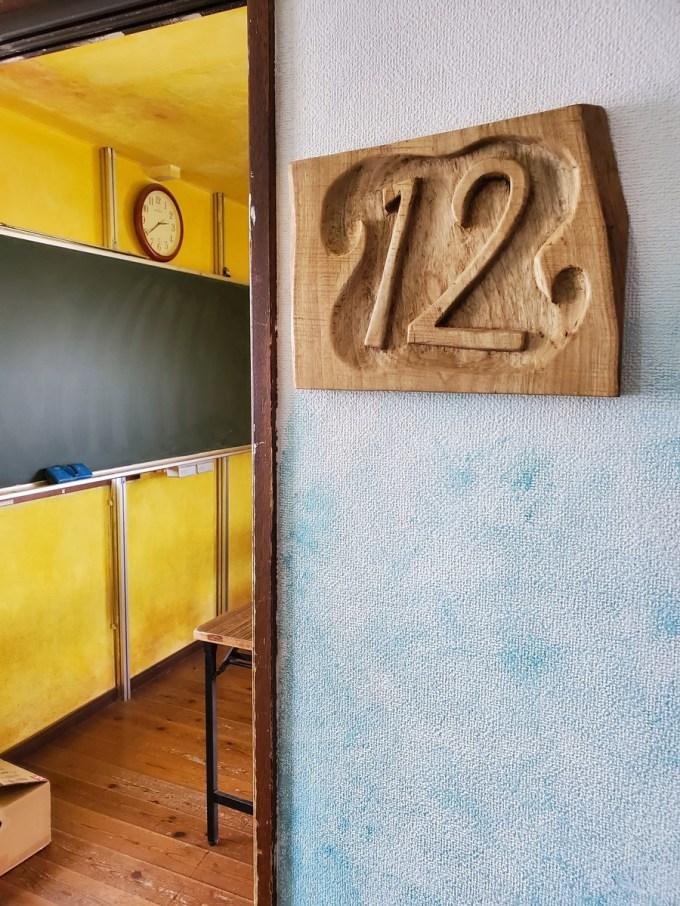 f:id:tokyokenji-teacher:20200523211558j:plain