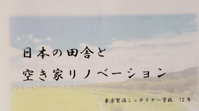 f:id:tokyokenji-teacher:20200722154115j:plain