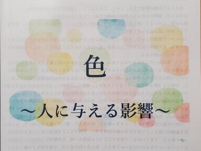 f:id:tokyokenji-teacher:20200723145344j:plain