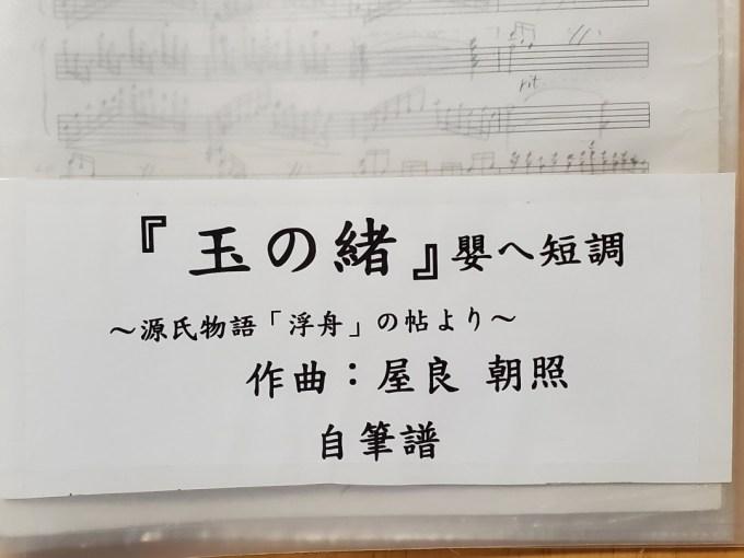 f:id:tokyokenji-teacher:20200724163041j:plain