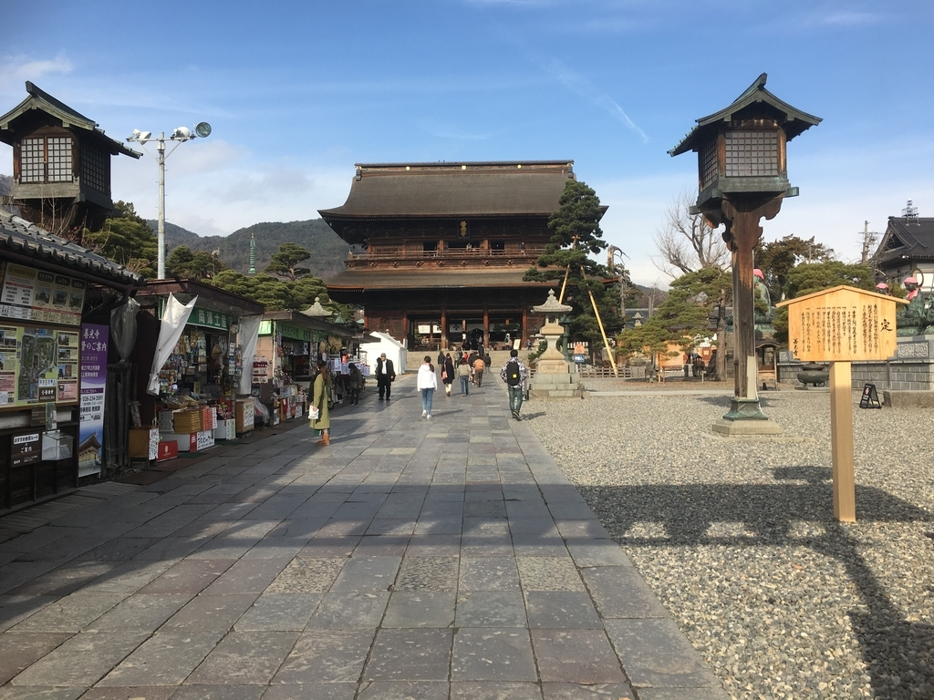 f:id:tokyotsubamezhenjiu:20190218155719j:plain