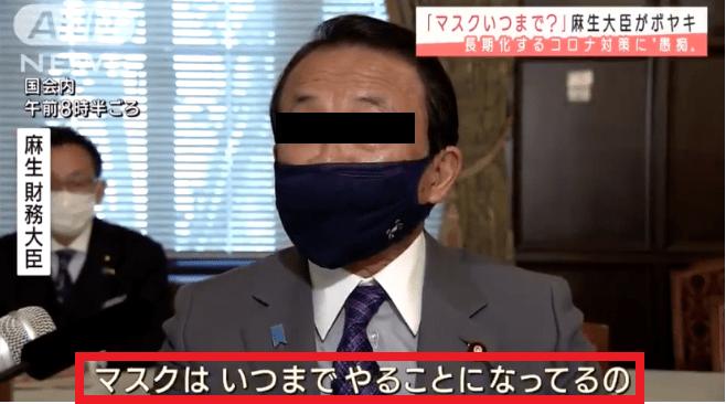 f:id:tokyotsubamezhenjiu:20210321180011p:plain
