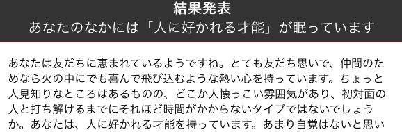 f:id:toyohisa-masuya:20170726185455p:plain