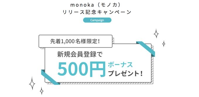 f:id:toyohisa-masuya:20170809174305p:plain