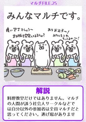 f:id:toyohisa-masuya:20170817152735p:plain