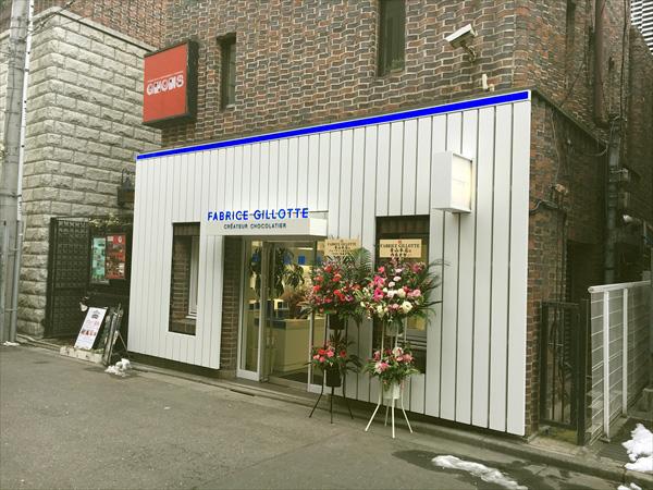 ファブリスジロット青山本店(日本)