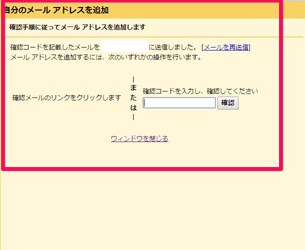 160924-grou2-4