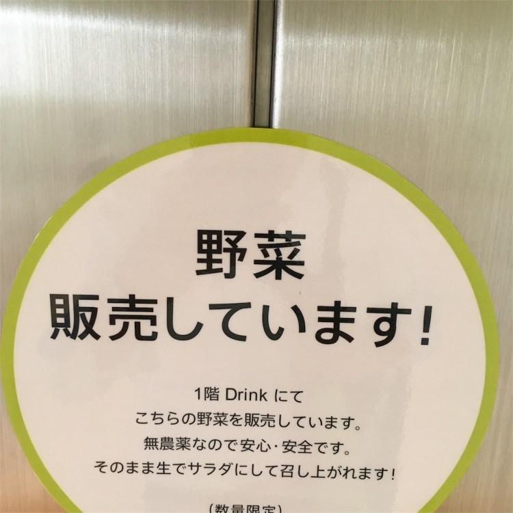 f:id:tsuritsuri:20180713001602j:image